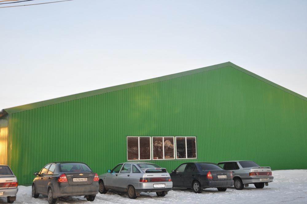 Вязниковский Производственный Комбинат